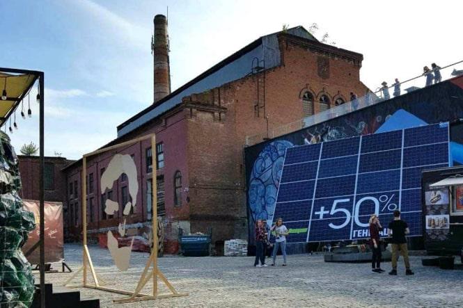 Международный фестиваль New Wave Exhibition во Львове
